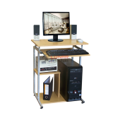 Keuntungan Meja Komputer Minimalis